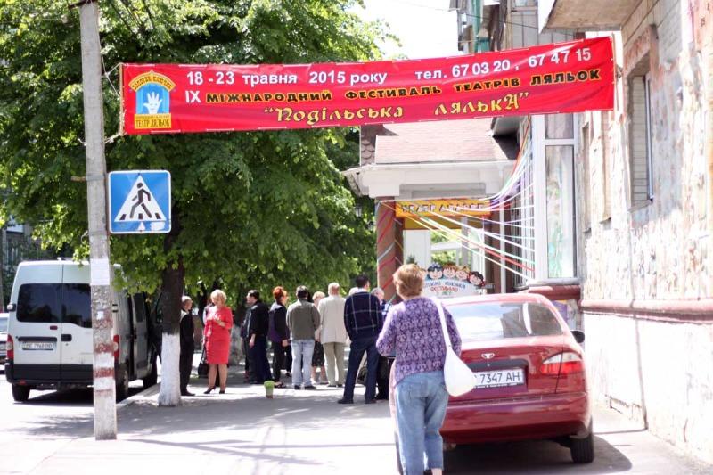 00-0-vinnitsa-fest-18-05-15-plakat