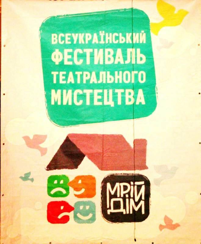 01-IMG_7636-эмблема