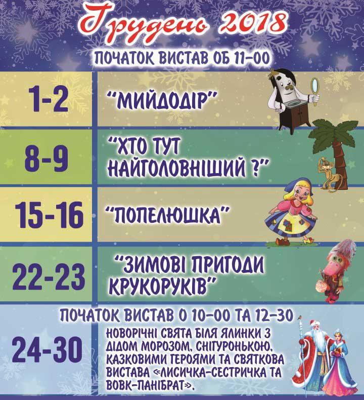 03-Запорожье_куклы