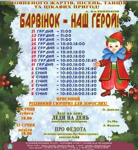 11-Днепр_Горького