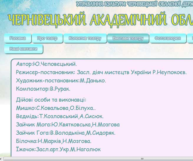 20-Черновцы_куклы