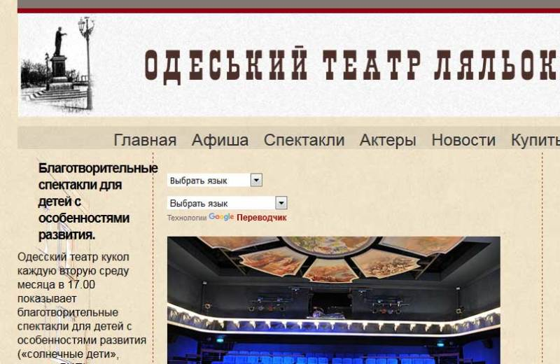 21-Одесса_куклы